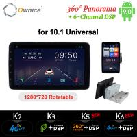 Wholesale Ownice 1 din 2 din 1280*720 DSP 360 Panorama 4G LTE Universal Android 9.0 Car Radio playe from china suppliers