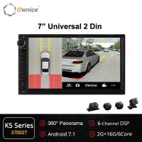 Wholesale Ownice K1 K2 K3 Android 9.0 Octa Core 2 din Universal For Nissan GPS Navi Radio from china suppliers