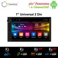 Buy cheap Ownice K1 K2 K3 Android 9.0 Octa Core 2 din Universal For Nissan GPS Navi Radio from wholesalers