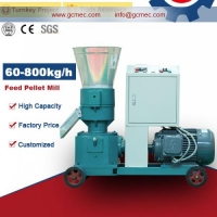 Buy cheap ZLSP-D 200P poultry feed pellet mill for sale from wholesalers