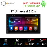 Buy cheap 8 core Android 8.1 car radio player for universal 2 din from wholesalers