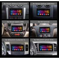 Wholesale 8 core Android 8.1 car radio player for universal 2 din from china suppliers