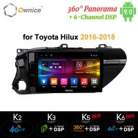 Buy cheap Ownice K3 K5 K6 Android 9.0 car radio 2din for Toyota Hilux 2016 - 2018 auto DVD from wholesalers