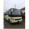 Buy cheap used yutong bus 2015 year China made yutong 29 seats/50 seats big bus for sale from wholesalers