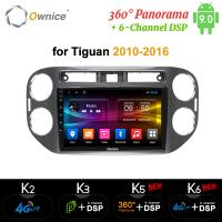 Wholesale Ownice Car GPS Navi player k3 k5 k6 for VW tiguan 2010 2011 2012 2013 2014 2015 2016 Android 9. from china suppliers