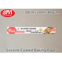China Greaseproof Silicone Coated Parchment Paper Sheets Heat Resistant Virgin Wood Pulp Material on sale