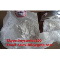 steroids batch number