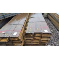 Wholesale AISI / ASTM  A36 A53 Mild Steel Plate Hot Rolled / Cold Rolled Carbon Steel Sheet / Plate from china suppliers