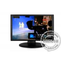 China 4000/1 Medical Grade Hdmi Widescreen Lcd Monitor For Laboratory , High Resolution on sale