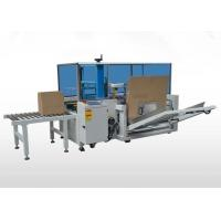 Buy cheap Regular Speed Carton Box Packing Machine LMCU10 For Food Package Process from wholesalers