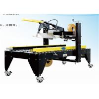 Wholesale Spc-f05 Automated Packing Machine Flaps Folding / Side Belts Driven Sealer from china suppliers