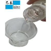 Wholesale Industrial Grade Polyphenylmethylsiloxane Fluid Oxidation Resistant from china suppliers