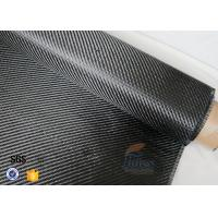 China 3K 200g 0.3mm Carbon Fiber Fabric For Reinforcement , Heat Resistant Insulation Materials on sale