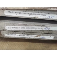 Wholesale 316L DIN1.4404 Stainless Steel Plate ASTM A240 Grade from china suppliers