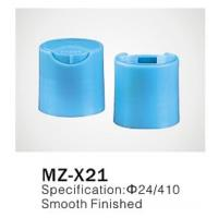Wholesale Φ24/410 Plastic Push Pull Disc Top Cap for cosmetic plastic bottle closure,smooth finished from china suppliers