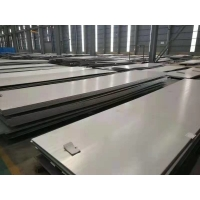 Wholesale UNS N08367 AL-6XN F62 Ss Steel Plate Astm B688 from china suppliers