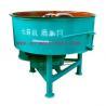 Hot sale 350L mini automatic control pan type concrete mixer machine JQ350 for sale
