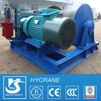 Electronic Control High/Slow Speed Electric Pulling Winch Lifting Winch for Wholesale for sale