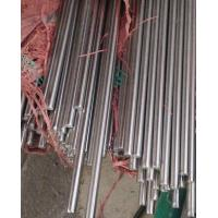 Wholesale Grade 304 316L Stainless Steel Round Bar from china suppliers