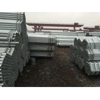 China carbon steel scaffolding tubes with hot galvanizing in short lengths 3m,2m,1m,4m on sale