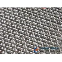 Wholesale 1 Mesh Single Intermediate Crimped Wire Mesh, 1.6-4.8mm Wire, SS, Au, Al from china suppliers