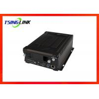 Quality 8 Channel H.264 Truck Mobile Recorder CCTV Security 4G Network Camera Bus DVR for sale