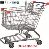 grey powder color Shopping Trolley/Shopping Cart with baby seat Manufactures