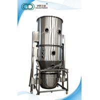 Wholesale Stainless Steel Pharmaceutical Machinery / Boiling Fluidized Bed Granulator/fluidizer dryer from china suppliers