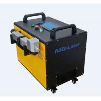 Wholesale Top Selling Pollution Free Laser Cleaning 1000w with CE Certification, Offer Free Replacement parts from china suppliers