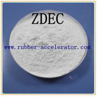 Wholesale rubber accelerator ZDEC(EZ) from china suppliers