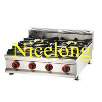 Wholesale Nicelong LPG and NG 4 burners gas stove GB-4Y from china suppliers