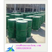 Wholesale potassium xanthate ,butyl xanthate ,PBX xanthogentae from china suppliers