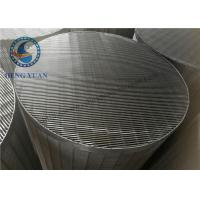 Wholesale Johnson Water filter Screen Slot FIlter Screen Pipe Large Diameter 5.8M Length from china suppliers