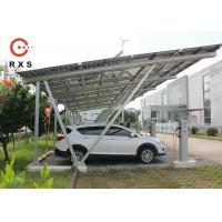 Buy cheap Rixin Solar Car Charging Station Easy Installation With Good Corrosion from wholesalers