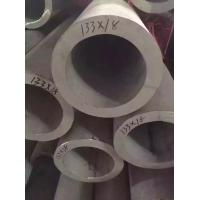 Wholesale 17-7PH SUS631 S17700 DIN1.4568 Stainless Steel Seamless Tube Stainless Steel Hollow Pipe from china suppliers