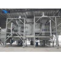 Wholesale 10 - 30 T/H Dry Mix Mortar Manufacturing Plant 220V 380V 415V Optional from china suppliers
