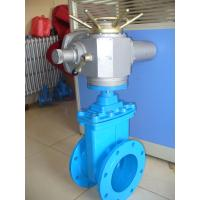Wholesale Electric BS5150 / BS5163 1.6 MPa Gate Valve ISO & CE Certificate from china suppliers