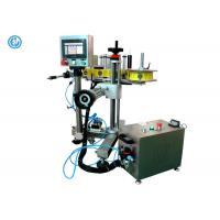 Wholesale Online Side Plastic Bag Labeling Machine Matching Assembly Line from china suppliers