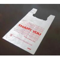 Wholesale HDPE/LDPE plastic bag(T-shirt bag,with printing) from china suppliers