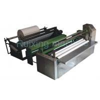 Full Servo Non Woven Roll To Sheet Cutting Machine Environment Friendly Manufactures
