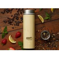 China Eco Friendly Drinking Bamboo Water Bottle Flask With Filter Height 24 Cm on sale