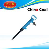 Wholesale G7 Pneumatic Pick from china suppliers