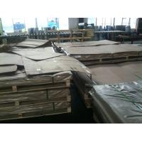 Quality 5mm – 100mm Duplex 2205 Plate for sale
