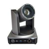Buy cheap High Speed Digital Video Camera CMOS USB 3.0 Video Conference IP Camera 30x Zoom from wholesalers