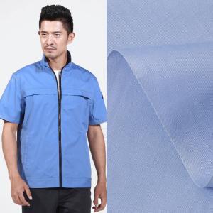 China TC 65/35 twill drill 65 polyester 35 cotton blend mens chinos nurse uniform workwear fabric on sale