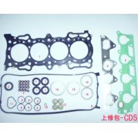 Wholesale full set cylinder head gaskets kits for Honda CD5 from china suppliers