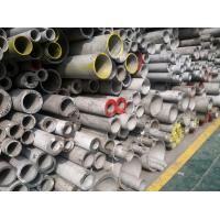 Wholesale OEM , ODM 304 Seamless Stainless Steel Tube / Piping 3mm-50mm Wall thickness from china suppliers