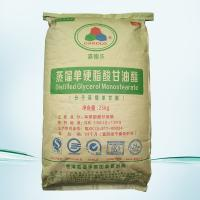China CAS 123-94-4 EPE Foaming Additive Distilled Glycerin Monostearate Dmg Emulsifier on sale