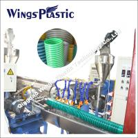 Wholesale PVC Spiral Reinforced Suction Hose Machine Plastic PVC Spiral Pipe Extrusion Production Line from china suppliers