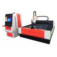 Wholesale AC380V 2000W CNC Fiber Laser Cutting Machine Precise Design For Carbon Steel from china suppliers